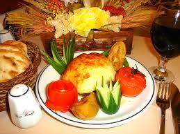 Macar Kebabı