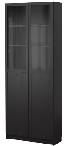 IKEA Ev ve Ofis İçin Kitaplık Modelleri